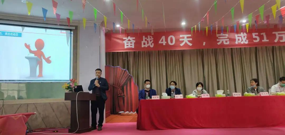 zhongshan,changhong